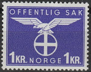 Stamp Norway Official Sc O054 1942 WW2 Fascism Germany Occupation MNH