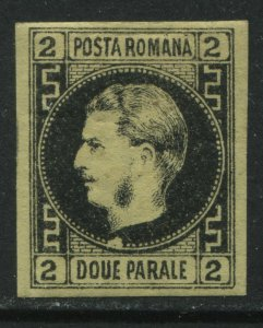 Romania 1866 2 pa black thick paper mint o.g. hinged