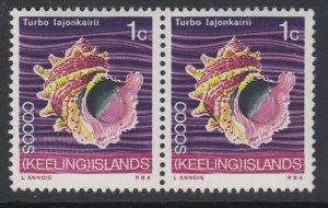 COCOS ISLANDS, Scott 8, MNH pair
