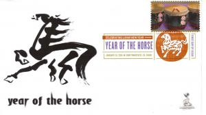Lunar New Year/Year of Horse First Day Cover, w/ DCP cancel