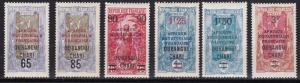 1925-6 Ubangi-Shari Scott 74-79 Stamp of Middle Congo Overprint MLH