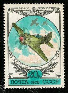 Plane, 20 kop, MNH **, 1978 (T-7146)