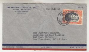 PHILIPPINES, 1940 Airmail cover, VIA CLIPPER, Manila to USA, 1p.
