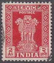 India O117 Hinged Used 1950 Capital of Asoka Pillar