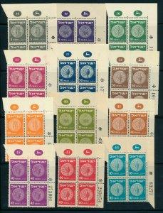 Israel 1950 - 1954 coins Set plate blocks MNH