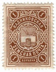 (I.B) Russia Zemstvo Postal : Kadnikof 1kp