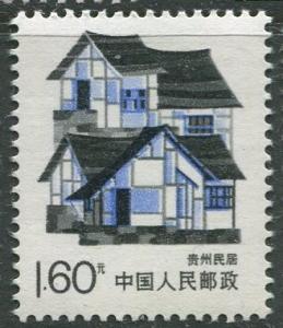 China - Scott 2203 - Folk Houses -1989 - MNH - Single 1.60f stamp