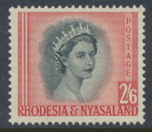 Rhodesia & Nyasaland SG 12 Sc# 152  MLH  please see scans and details