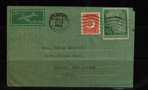 Pakistan 1955 aerogramme to USA - Lot 090417