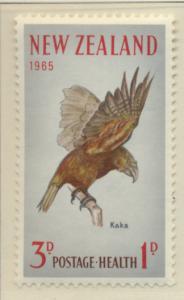 New Zealand Stamps Scott #B69 To B70, Mint Hinged - Free U.S. Shipping, Free ...