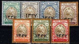 Iran #603A-606 MNH CV $59.00 (X9612)