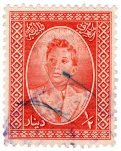(I.B) Iraq Revenue : Duty Stamp 5F
