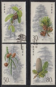 China PRC 1992-3 Fir Stamps Set of 4 Fine Used