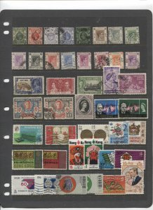 STAMP STATION PERTH Hong Kong #43 Mint / Used Selection - Unchecked