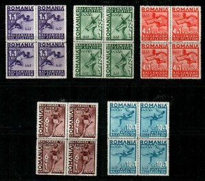 Romania Scott B77-81 Mint NH blocks (Catalog Value $40.00)