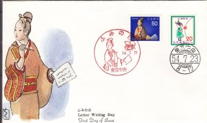 1971,Japan: Letter Writing Day, FDC (S18826)