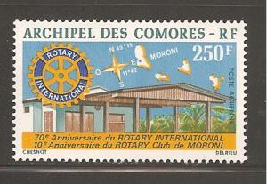 Comoro Islands SC C67 Mint Never Hinged