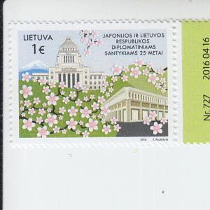 2016 Lithuania Relations with Japan (Scott 1076) MNH