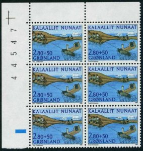 Greenland B12 block 6/number,MNH.Michel 164. Sport Union,1986.Water game.
