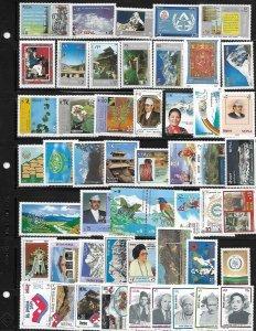 Nepal Stamp Lot Mint NH