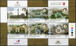 Bahrain 2016. 30 years of the University of Bahrain (MNH OG) Miniature Sheet