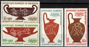 Mauritania #C36-9  MNH  CV $5.85  (X2685)