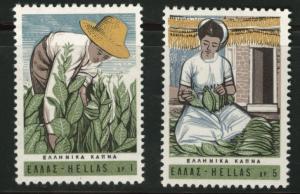 GREECE Scott 860-61 MNH**  1966  stamp set