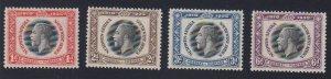 Southwest Africa - 1935 - SC 121-24 - MH - Complete set