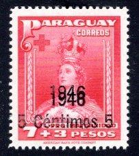 Paraguay #433, Error – Double Overprint.   MNH ...  4910316