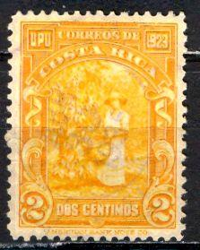Costa Rica; 1923: Sc. # 118: O/Used Single Stamp