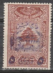 RA1 Lebanon Tax Stamp Mint NG
