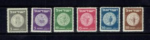 ISRAEL - 1949 FIRST COINS -  NO TABS - SCOTT 17 TO 22 - MNH