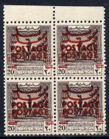Jordan 1953 Obligatory Tax 20f on 20m purple-brown margin...