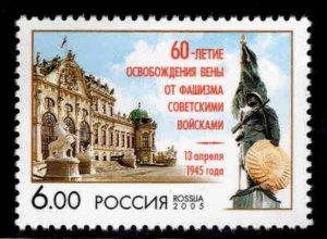 Russia Scott 6905 MNH**  stamp
