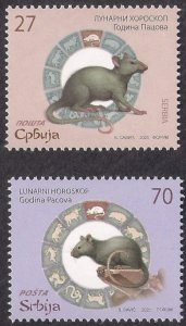 SERBIA: Year of the Rat set Two values 2020 Mint NH