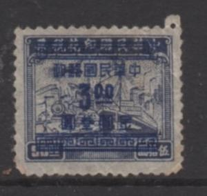 China Scott# 917 unused NO GUM AS ISSUED Creased, World stamps