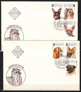 Bulgaria, Scott cat. 3635-3640. Various Dogs  issue. 2 First day covers.