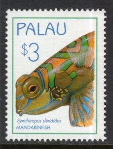 Palau 363 Fish MNH VF