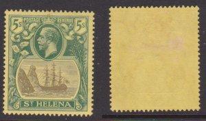 St. Helena #98 MH tall ship CV $50