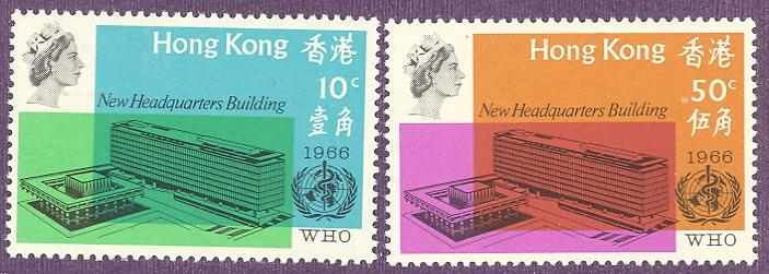 Hong Kong #229-30   Mint    VF NH