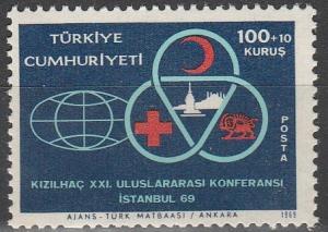 Turkey #B130 MNH F-VF (V783)
