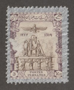 Persian stamp, Scott#570, hinged, 3KR, silver/violet, no gum, #G-59