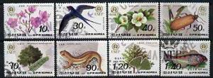 North Korea 1992 World Environment Day complete set of 8 ...
