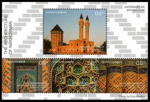 2019 Azerbaijan 1538-1541/B247 Nakhchivan. Mausoleum in Garabaghlar village