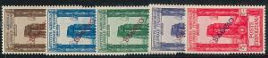 57858 - ITALY: Tripolitania LIBYA - MNH stamp set SPECIMEN overprint AGRICOLTURE