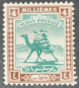 DYNAMITE Stamps: Sudan Scott #32 – MINT