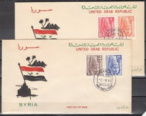Syria, Scott cat. 460, 464-466. Princess Ugharit issue. 2 First day covers. ^