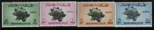 Bahawalpur SG# 43-46, Mint Never Hinged -  Lot 030117