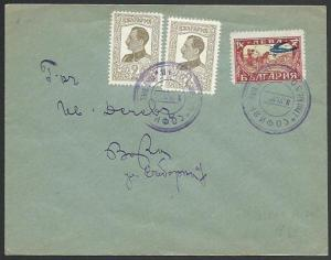 BULGARIA 1927 first flight cover...........................................61339