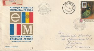 ROMANIA COVER 1970 FRANCE MAXI EXPO USED FIRST DAY POST RECORDED HISTORY